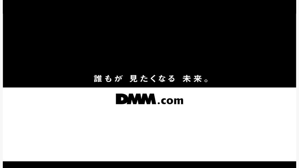 DMM.comタイトル